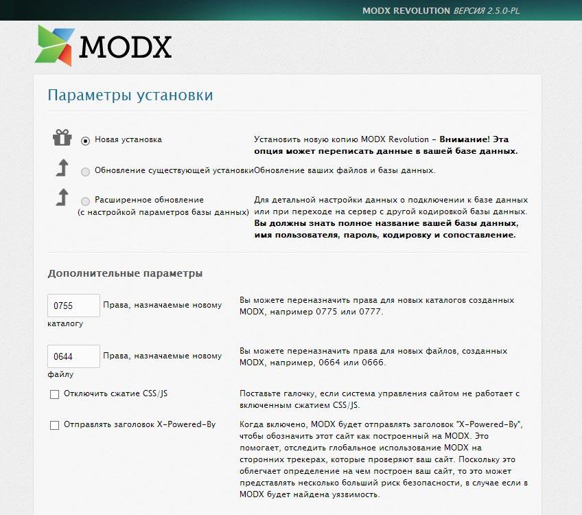 Требования к хостингу для modx revolution хостинг администрирование vps