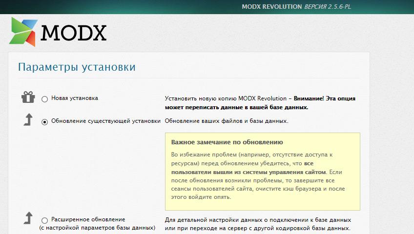 Modx revo переносе с одного хостинга на другой хостинги для вордпресс сайтов платный