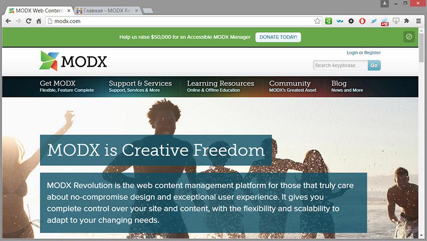 Создание сайта на модекс сайт компании меркурий